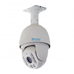 MICROTEC MCR 9547 IP 2 MP HIGH SPEED DOME KAMERA