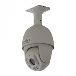 MICROTEC MCR 9767 1.3MP AHD 960P HIGH SPEED DOME KAMERA