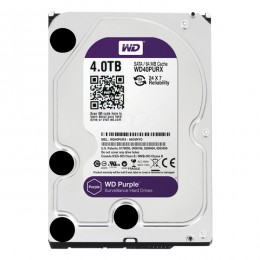 "WD Purple 4TB Intellipower Sata 3.0 64Mb 3,5"" Güvenlik Diski 7x24"